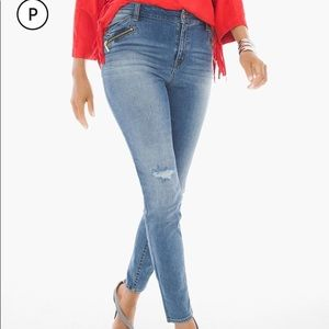 The Platinum Jegging by Chico's